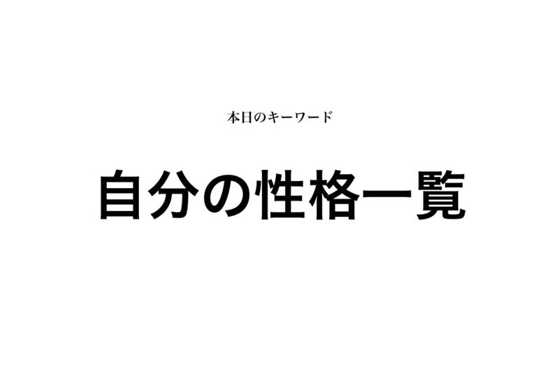 f:id:shukatu-man:20190809155238p:plain