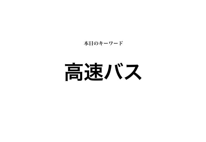 f:id:shukatu-man:20190814115744p:plain