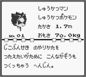 f:id:shukatu-man:20190819131132p:plain