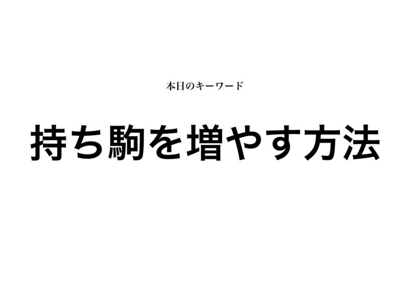 f:id:shukatu-man:20190918183641p:plain