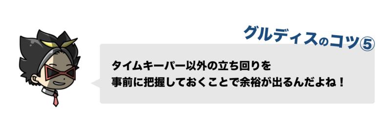 f:id:shukatu-man:20190928151502p:plain