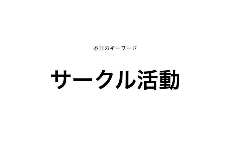 f:id:shukatu-man:20191026193059p:plain