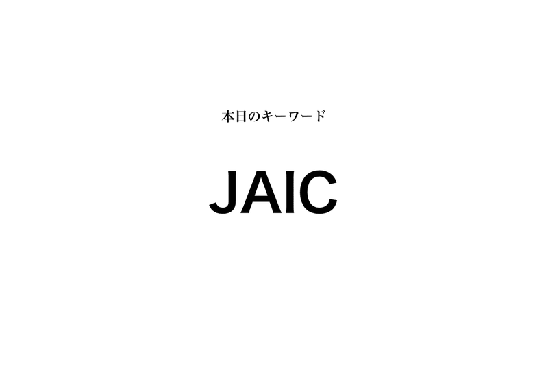 f:id:shukatu-man:20191105202156p:plain