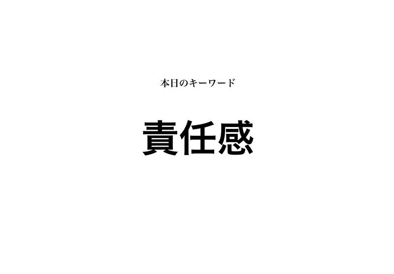 f:id:shukatu-man:20191109154901p:plain