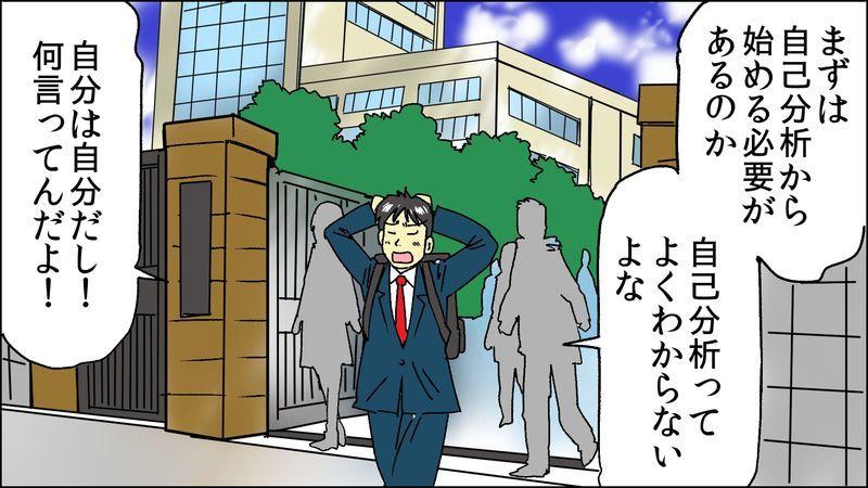 f:id:shukatu-man:20191113095752j:plain