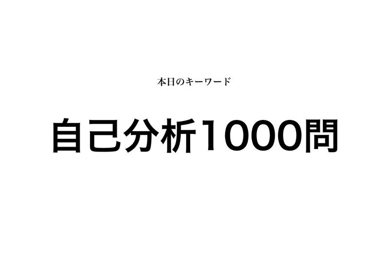 f:id:shukatu-man:20191221145451p:plain