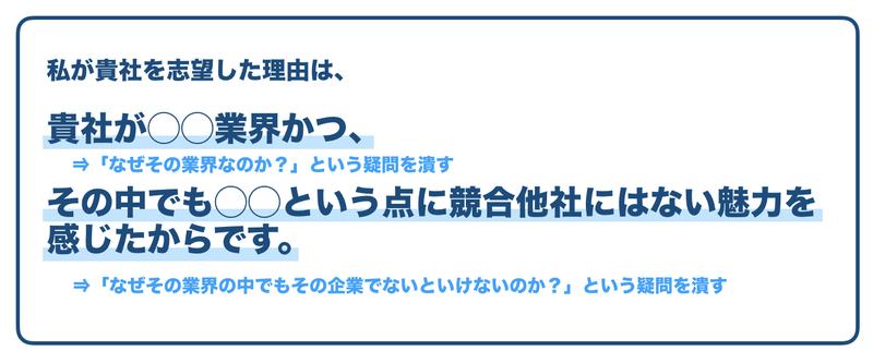 f:id:shukatu-man:20191222205931p:plain