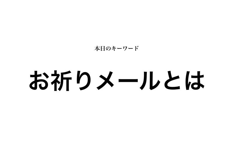 f:id:shukatu-man:20200106125427p:plain