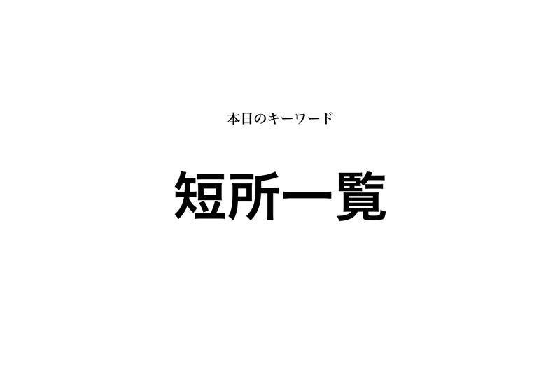 f:id:shukatu-man:20200108225449p:plain