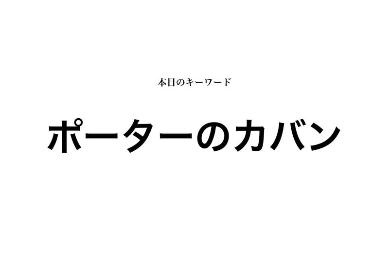 f:id:shukatu-man:20200110104700p:plain