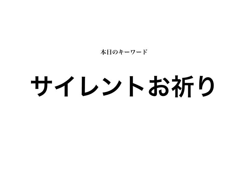 f:id:shukatu-man:20200111162639p:plain