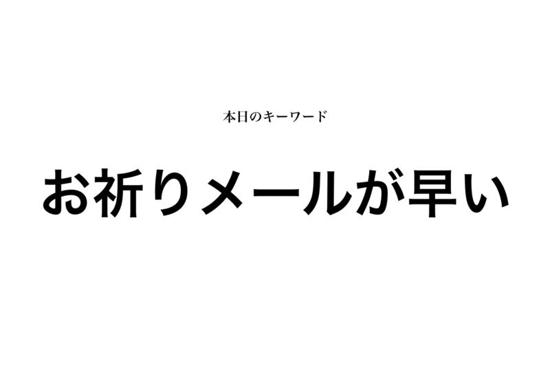f:id:shukatu-man:20200113170139p:plain