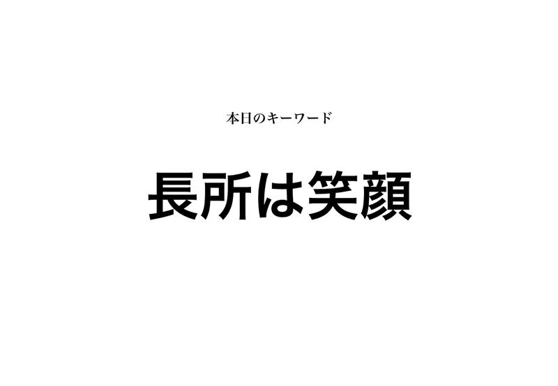 f:id:shukatu-man:20200119140944p:plain