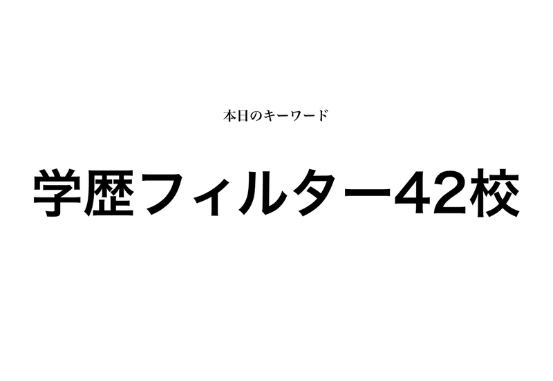 f:id:shukatu-man:20200123123313p:plain