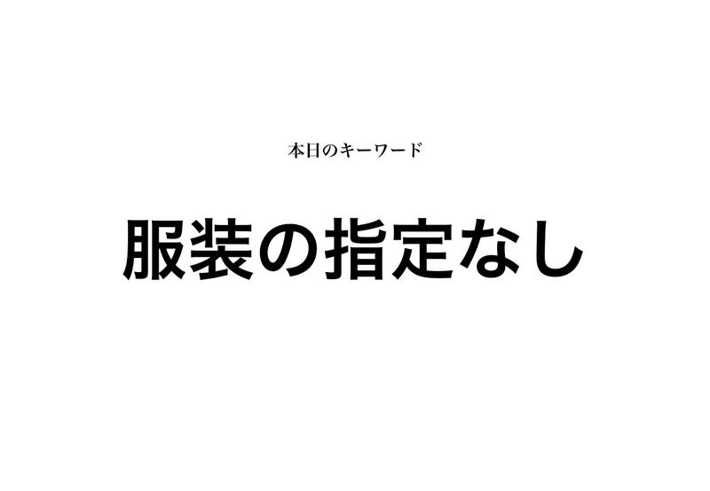 f:id:shukatu-man:20200126172906p:plain