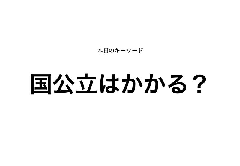 f:id:shukatu-man:20200131092921p:plain