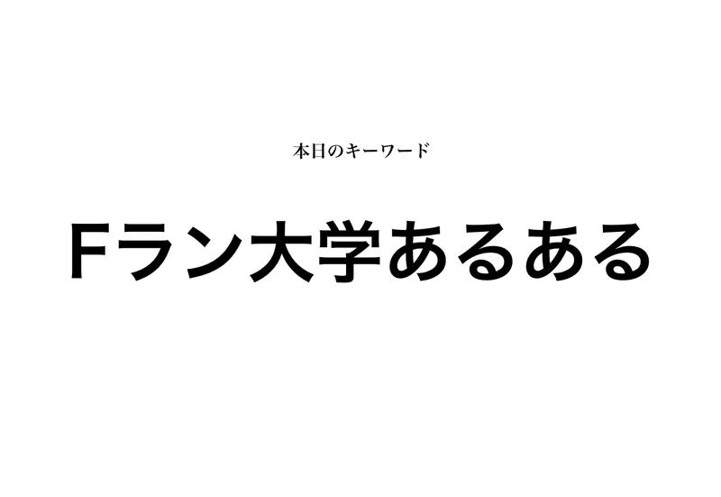 f:id:shukatu-man:20200204200634p:plain
