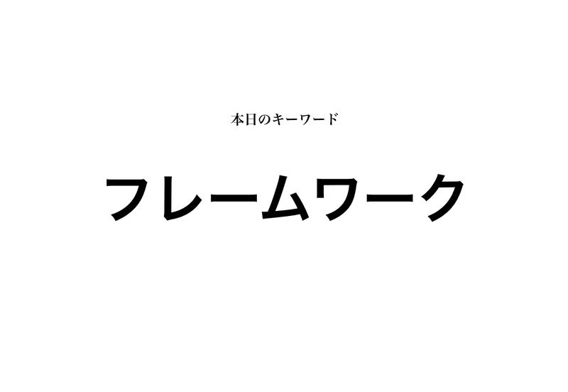f:id:shukatu-man:20200206113834p:plain