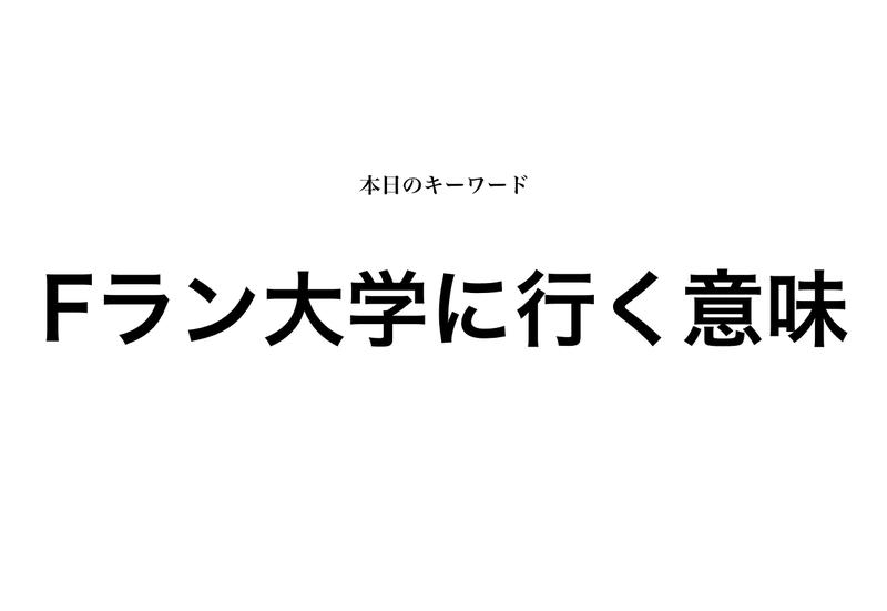 f:id:shukatu-man:20200220201858p:plain