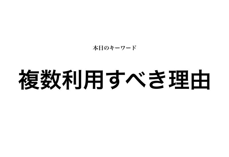 f:id:shukatu-man:20200225135328p:plain