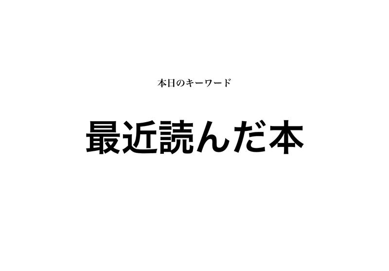 f:id:shukatu-man:20200226113505p:plain