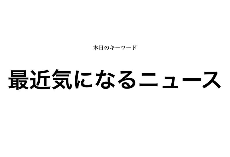 f:id:shukatu-man:20200229141700p:plain