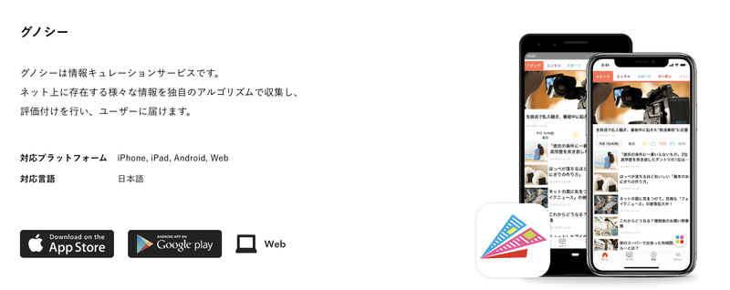 f:id:shukatu-man:20200301110117p:plain