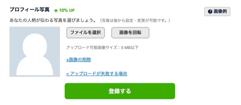 f:id:shukatu-man:20200309122634p:plain