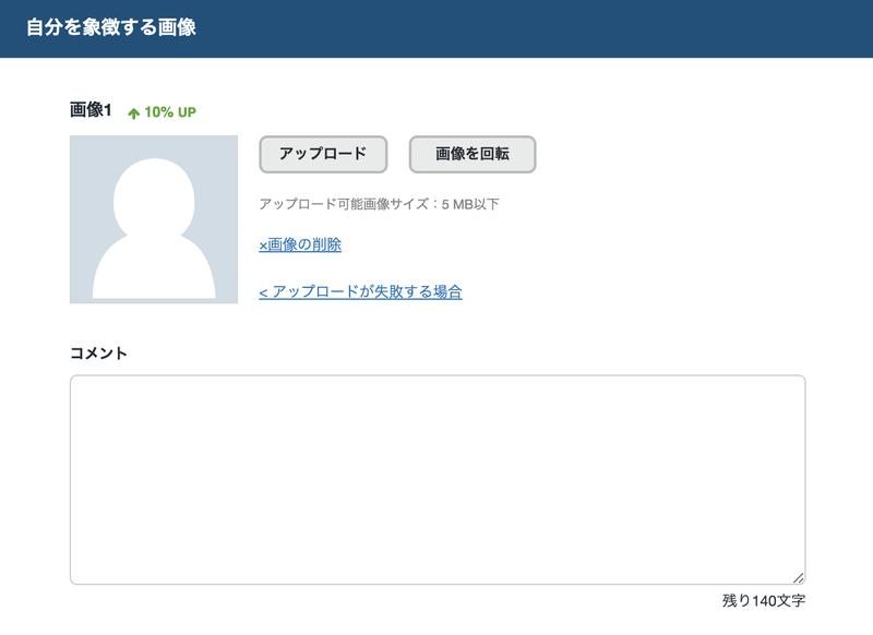 f:id:shukatu-man:20200309130003p:plain