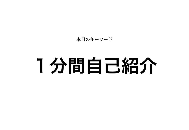 f:id:shukatu-man:20200316141823p:plain