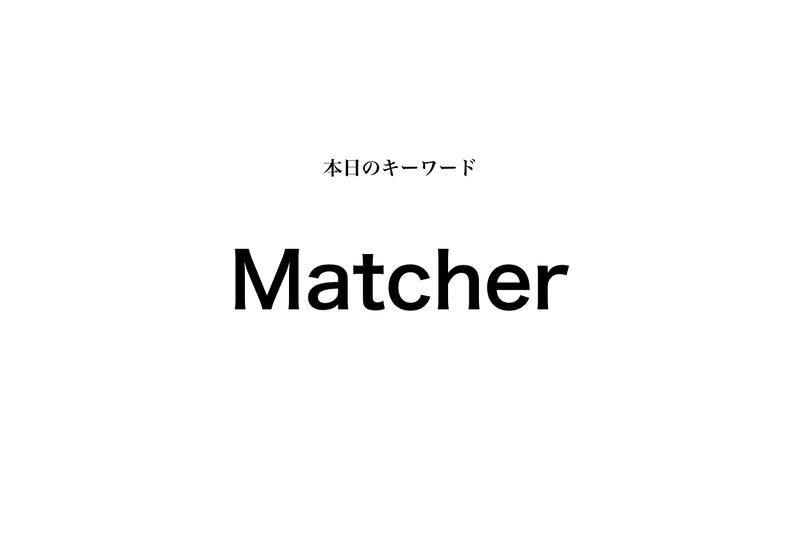 f:id:shukatu-man:20200329180626p:plain