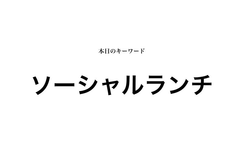f:id:shukatu-man:20200403154420p:plain