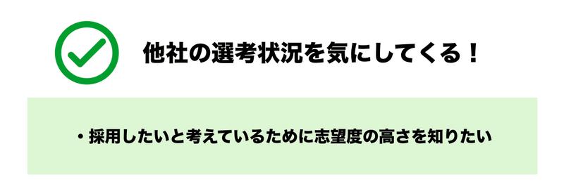 f:id:shukatu-man:20200405211130p:plain