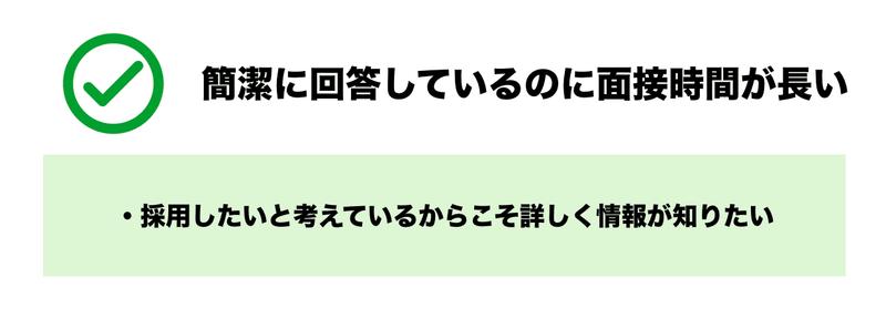 f:id:shukatu-man:20200405211138p:plain