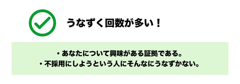 f:id:shukatu-man:20200405211154p:plain