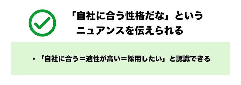 f:id:shukatu-man:20200405211200p:plain