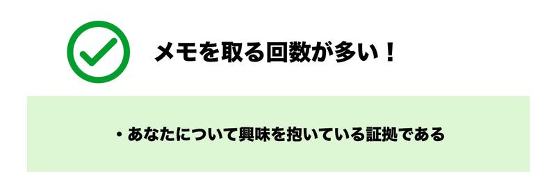 f:id:shukatu-man:20200405211224p:plain