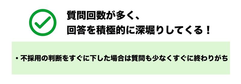 f:id:shukatu-man:20200405211238p:plain