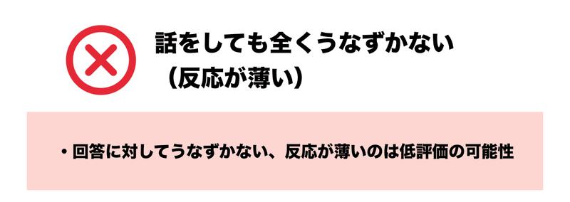 f:id:shukatu-man:20200405214641p:plain