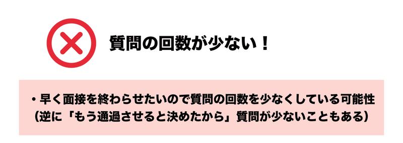 f:id:shukatu-man:20200405214654p:plain