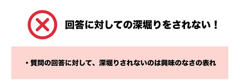 f:id:shukatu-man:20200405214700p:plain