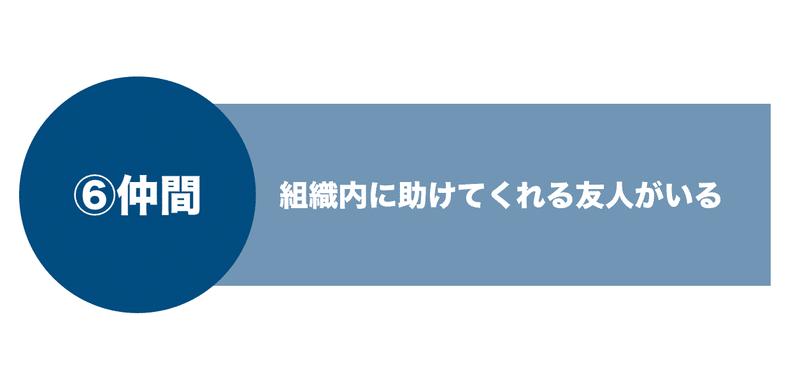f:id:shukatu-man:20200406132024p:plain