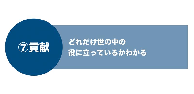 f:id:shukatu-man:20200406132029p:plain