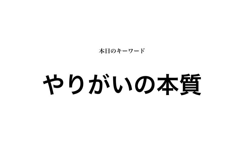 f:id:shukatu-man:20200415104032p:plain