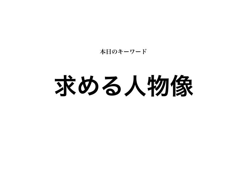 f:id:shukatu-man:20200423202733p:plain