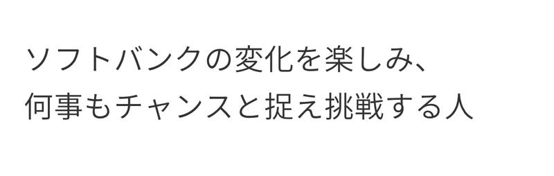 f:id:shukatu-man:20200423214149p:plain
