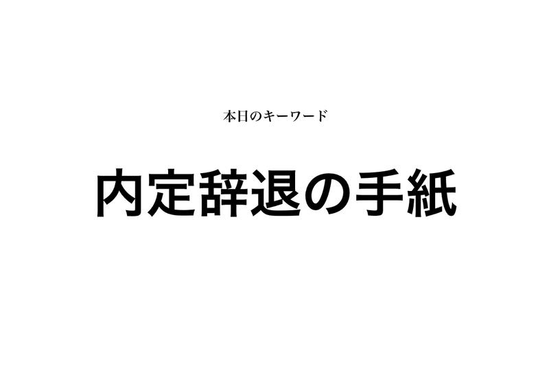 f:id:shukatu-man:20200508215116p:plain