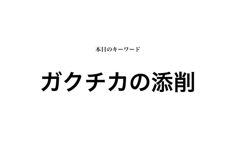 f:id:shukatu-man:20200510205418p:plain