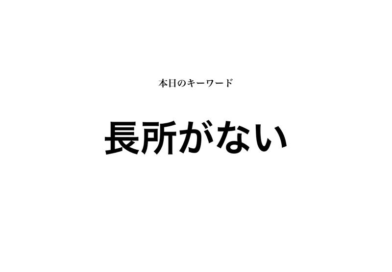 f:id:shukatu-man:20200511122953p:plain