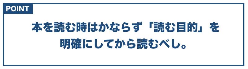f:id:shukatu-man:20200515113210p:plain